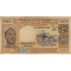 Cameroun - Pick 17c2 - 5'000 francs - 1981 - Etat : B+ à TB-