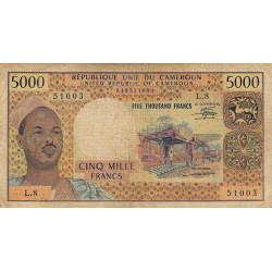 Cameroun - Pick 17c2 - 5'000 francs - Série L.8 - 1981 - Etat : B+ à TB-