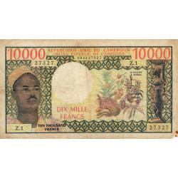 Cameroun - Pick 18a - 10'000 francs - Série Z.1 - 1976 - Etat : TB-