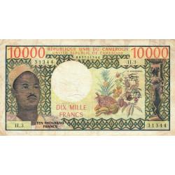 Cameroun - Pick 18b1 - 10'000 francs - Série H.3 - 1978 - Etat : TB+
