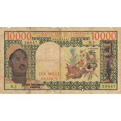 Cameroun - Pick 18b1 - 10'000 francs - Série R.3 - 1978 - Etat : B+
