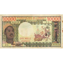 Cameroun - Pick 18b1 - 10'000 francs - Série U.3 - 1978 - Etat : TB-