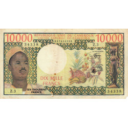Cameroun - Pick 18b1 - 10'000 francs - 1978 - Etat : TB+