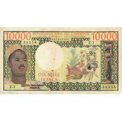 Cameroun - Pick 18b1 - 10'000 francs - Série Z.3 - 1978 - Etat : TB+