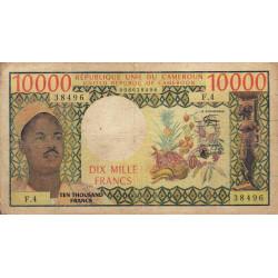 Cameroun - Pick 18b1 - 10'000 francs - Série F.4 - 1978 - Etat : TB