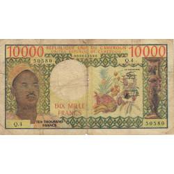 Cameroun - Pick 18b1 - 10'000 francs - Série Q.4 - 1978 - Etat : B+ à TB-