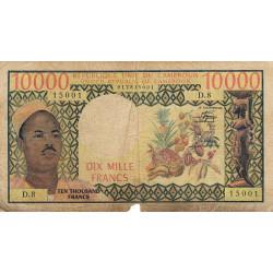 Cameroun - Pick 18b2 - 10'000 francs - Série D.8 - 1981 - Etat : B-