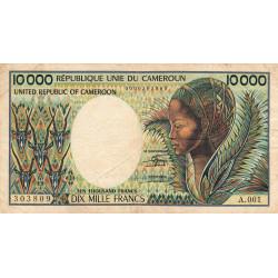 Cameroun - Pick 20 - 10'000 francs - Série A.001 - 1983 - Etat : TB+