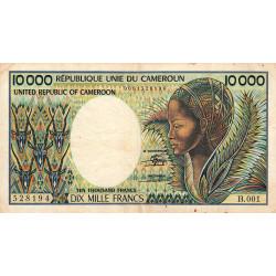 Cameroun - Pick 20 - 10'000 francs - Etat : TB+