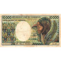 Cameroun - Pick 20 - 10'000 francs - Série D.001 - 1983 - Etat : TB