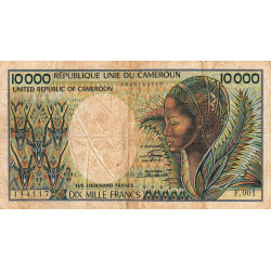 Cameroun - Pick 20 - 10'000 francs - Série F.001 - 1983 - Etat : B
