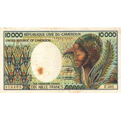 Cameroun - Pick 20 - 10'000 francs - Etat : TB