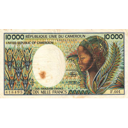 Cameroun - Pick 20 - 10'000 francs - Série F.001 - 1983 - Etat : TB