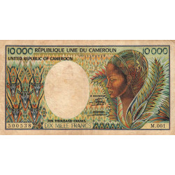Cameroun - Pick 20 - 10'000 francs - Etat : B