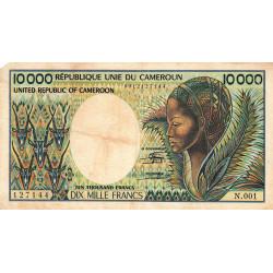 Cameroun - Pick 20 - 10'000 francs - Etat : TB-