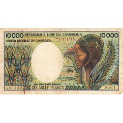 Cameroun - Pick 20 - 10'000 francs - Série N.001 - 1983 - Etat : TB-
