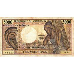 Cameroun - Pick 22_1 - 5'000 francs - Série B.2 - 1983 - Etat : TB