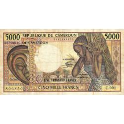 Cameroun - Pick 22-2 - 5'000 francs - 1984 - Etat : TB-