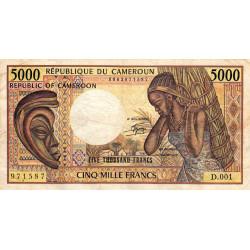 Cameroun - Pick 22_2 - 5'000 francs - Série D.001 - 1984 - Etat : TB