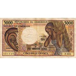 Cameroun - Pick 22_2 - 5'000 francs - Série F.001 - 1984 - Etat : TB-