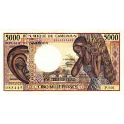 Cameroun - Pick 22-2 - 5'000 francs - 1984 - Etat : SUP