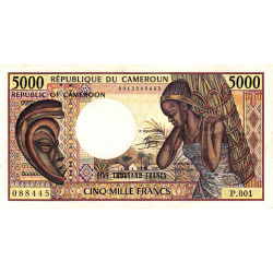 Cameroun - Pick 22_2 - 5'000 francs - 1984 - Etat : SUP
