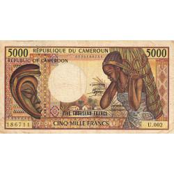 Cameroun - Pick 22_2 - 5'000 francs - 1984 - Etat : TB-