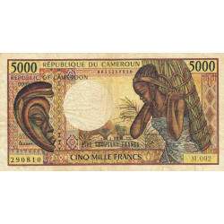 Cameroun - Pick 22_3 - 5'000 francs - 1990 - Etat : TB-
