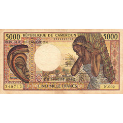 Cameroun - Pick 22-3 - 5'000 francs - Etat : TB-
