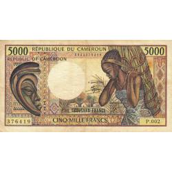 Cameroun - Pick 22_3 - 5'000 francs - 1990 - Etat : TB