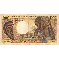 Cameroun - Pick 22_4 - 5'000 francs - 1992 - Etat : TB-
