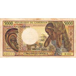 Cameroun - Pick 22-4 - 5'000 francs - 1992 - Etat : TB-