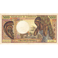 Cameroun - Pick 22-4 - 5'000 francs - Etat : TB+