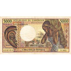 Cameroun - Pick 22_4 - 5'000 francs - 1992 - Etat : TB+