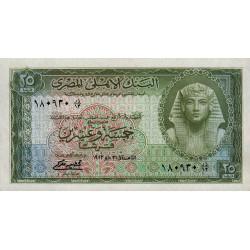 Egypte - Pick 28_1 - 25 piastres - 21/05/1952 - Etat : pr.NEUF