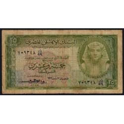Egypte - Pick 28_3 - 25 piastres - 12/04/1957 - Etat : B+