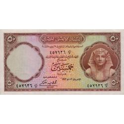 Egypte - Pick 29_1 - 50 piastres - 13/05//1952 - Etat : SPL