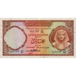 Egypte - Pick 29_3 - 50 piastres - 27/11/1957 - Etat : SUP-