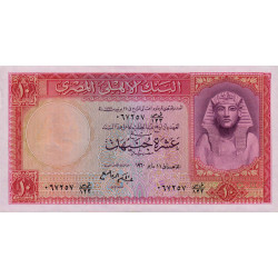 Egypte - Pick 32_4 - 10 pounds - 11/05/1960 - Etat : pr.NEUF