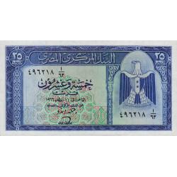 Egypte - Pick 35b - 25 piastres - 11/08/1966 - Etat : NEUF