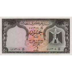 Egypte - Pick 36b - 50 piastres - 03/081966 - Etat : NEUF