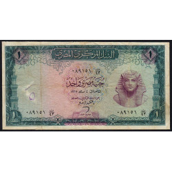 Egypte - Pick 37_2 - 1 pound - 1965 - Etat : TB-