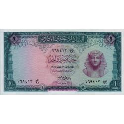 Egypte - Pick 37_3 - 1 pound - 03/07/1967 - Etat : NEUF