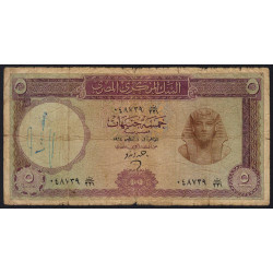 Egypte - Pick 40 - 5 pounds - 1964 - Etat : B