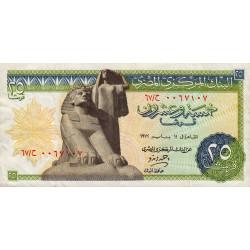 Egypte - Pick 42_2 - 25 piastres - 11/01/1972 - Etat : TTB
