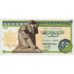 Egypte - Pick 42_2 - 25 piastres - 02/06/1974 - Etat : NEUF