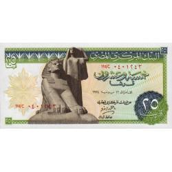 Egypte - Pick 42_2 - 25 piastres - 22/06/1974 - Etat : NEUF