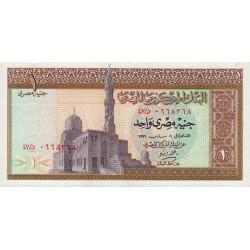 Egypte - Pick 44_2 - 1 pound - 08/03/1971 - Etat : NEUF