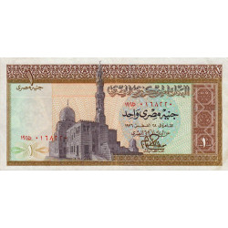 Egypte - Pick 44_3 - 1 pound - 1976 - Etat : TTB+