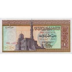 Egypte - Pick 44_3 - 1 pound - 21/08/1976 - Etat : NEUF